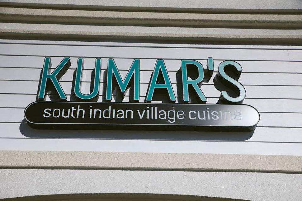 Kumar's Exterior Sign